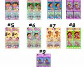 Dora Ticket Style Personalized Party Invitations