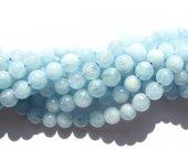 4 5 6 7 8 910 12mm full strand  natural aquamarine-beryl stone gemstone ball round loose bead