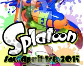 Splatoon Ticket Style Personalized Party Invitations - Style 2