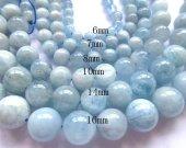 4-16mm full strand  high quality gemstone ball round natural aquamarine-beryl stone charm bead