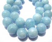 Genuine Aquamarine Beryl gemstone high quality   Round Ball Blue jewelry beads 4 6 8 10 12 14 16mm full strand