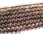 Wholesale 5srands 3-12mm smoky quartz bead round ball brown gemstone loose beads