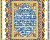 "Bead Embroidery Kit ""Sura 93"", 10x15"""