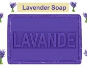 Extra Mild Lavender Soap - 200g