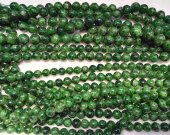 8 10 12mm 16inch Natural Green Apatite GEM Smooth Bead, Natural Stone, Semi Precious Bead, Dark green Apatite Beads