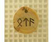 """AMULET Formula Runes """"Spell on Achieving the Goal"""""""