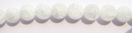 high quality  white quartz beads, 12mm 5strands 16inch strand,round ball  matt crab cracked crystal gergous jewelry beads