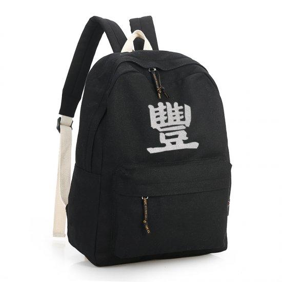 Jedi Mind Tricks School Backpack