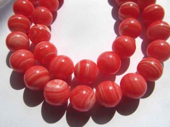 2strands 4-12mm  high quality  pink rhodochrosite turquoise sotne  round ball disco veins jewelry bead