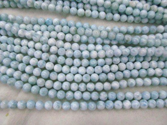 A+ 6-12mm 16inch Larimar Stone , Larimar Bead Smooth Bead, Natural Stone, Semi Precious Bead, Gemstone Blue Bead Larimar Necklace