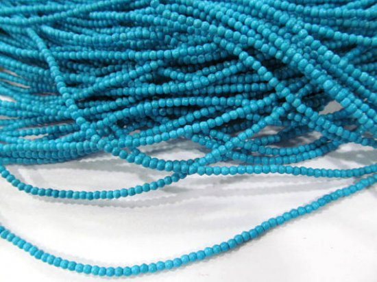 25%OFF--2strands 2-20mm Howlite Turquoise Cabochon Round  Ball Multicolor Loose Beads