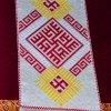 Hanging Wall Amulet for Home - Slavic - Odolen' Trava - Vseslavets - Overcoming - Linen