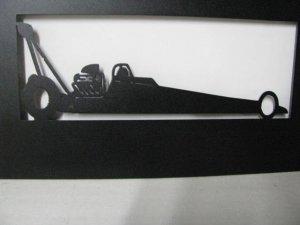 Dragstar 001 Racing Metal Wall Art Silhouette