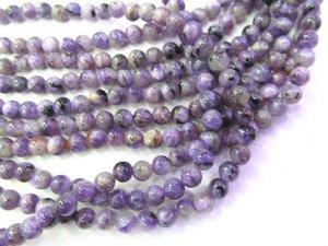 Wholesale  Charoite Gemstone , Charoite Bead Smooth Bead, Natural Stone, Semi Precious Bead, Blue Bead  6 8mm full strand