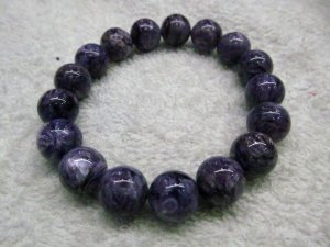 AA+ Wholesale Natural Genuine Purple Charoite Round Loose Gems Beads 8-16mm 8inch