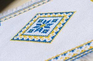 Cotton Napkin Star Alatyr. Cloth  with embroidery ( Slavic symbols ).