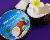 Organic Coconut Butter / Whipped Body Butter / Body Butter Lotion / Body Lotion / Natural Body Butter / Baby Cocos Cream