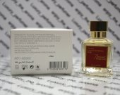 Maison Francis Kurkdjian AQUA UNIVERSALIS 70 ml Eau de toilette,New With Box