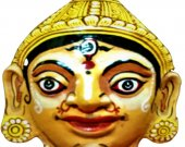 Papier Mache Mask of Goddess Parvati