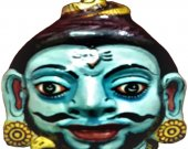 Papier Mache Mask of Lord Shiva