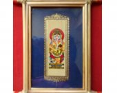Beautiful Rectangle Palm Leaf Wall Hanging of Lord Ganesh
