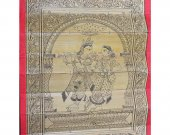 Black and White Palm Leaf Etching Wall Hanging of Radha Krishna