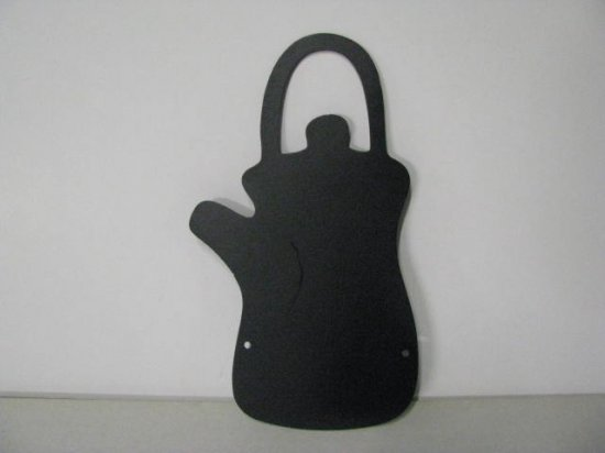 Coffee Pot 388 Metal Art Silhouette