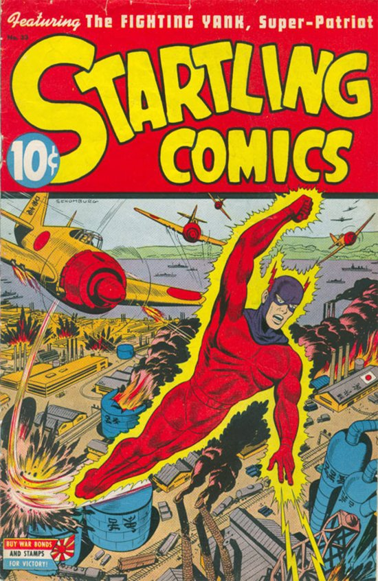 Starling Comics # 33 1945  Switch Plate (Single)