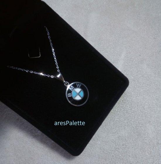 BMW Necklace.925 Silver BMW Necklace