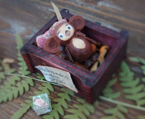 Cheburashka looking for friends