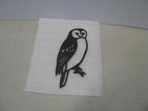 Screech Owl 004 Metal Art Silhouette