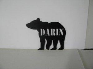 Bear 001 with Name Metal Wall Yard Art Silhouette Set of (2)