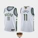 Men's Milwaukee Bucks #11 Brook Lopez White 2021 Finals Jersey